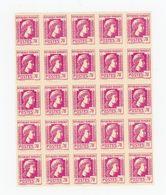 FRANCE - MARIANNE D'ALGER - N° Yvert 635** BLOC DE 25 - 1944 Marianne Van Algerije