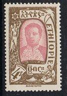 ETHIOPIE N°129 N* - Ethiopie
