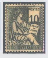 France : PLAQUE OR - RARE !!! Y.&T. N° 112a. - PLAQUE EN OR 24 CARATS - Neuf Sous Blister - - 1900-02 Mouchon