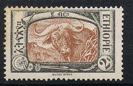 ETHIOPIE N°127 N*  Bufle - Ethiopie
