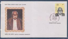 = Satish Chandra Samanta Enveloppe 1er Jour Inde Calcutta (Kolkata) 29.9.2001 - FDC