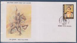 = Rao Tula Ram, Homme A Cheval Défendant Son Pays, Enveloppe 1er Jour Inde Calcutta (Kolkata) 23.9.2001 - FDC