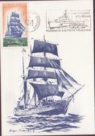 CARTE TIMBRE  1972  AVISO ESCORTEUR  COMMANDANT  BOURDAIS ASSISTANCE A LA PECHE HAUTURIERE  VOIR PHOTO - Marcophilie (Lettres)