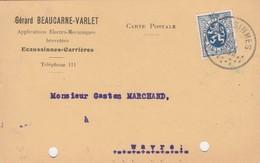 Ecaussinnes Carrières ,carte Publicitaire,  Gérard .Beaucarne - Varlet ,application électro-mécanique - Ecaussinnes