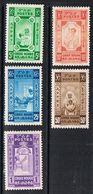ETHIOPIE N°240 A 244 NSG  Variété Sans Surcharge - Ethiopie