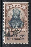 ETHIOPIE N°225 - Ethiopie