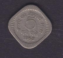 India 1958 5 Paise - Indien