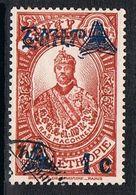 ETHIOPIE N°214 - Ethiopie