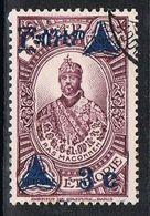 ETHIOPIE N°216 - Ethiopie