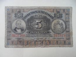 GREECE 5 Drachmai 1914 - Grèce