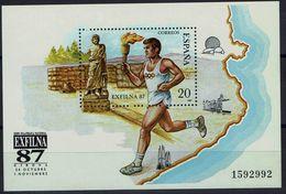 Spanien Espana Spain 1987 - Briefmarkenausstellung - MiNr Block 31 (2798) - 1931-Aujourd'hui: II. République - ....Juan Carlos I