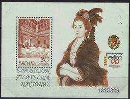 Spanien Espana Spain 1990 - Briefmarkenausstellung - MiNr Block 36 (2946) - 1931-Aujourd'hui: II. République - ....Juan Carlos I