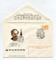 SPACE COVER USSR 1977 SOVIET ROCKET INVENTOR F.A.TSANDER #77-364 SP.POSTMARK - Russia & USSR