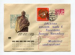 SPACE COVER USSR 1973 ZHITOMIR S.P.KOROLEV MONUMENT #73-458 ZHITOMIR-SAKHALIN - Russia & USSR