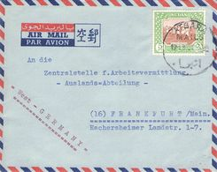 SUDAN - AIR MAIL LETTER 1958 ATBARA -> FRANKFURT/GERMANY - Sudan (1954-...)