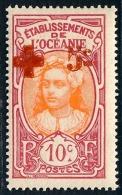 OCEANIE (Ets Fr.) 1916 - Yv. 41 *   Cote= 7,50 EUR - Tahitienne. Surcharge Croix-Rouge  ..Réf.AFA22869 - Ozeanien (1892-1958)