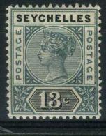 SEYCHELLES ( POSTE ) : Y&T N°  5 B  TIMBRE  NEUF  SANS  TRACE  DE  CHARNIERE , A  VOIR . - Seychelles (...-1976)