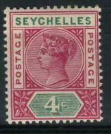 SEYCHELLES ( POSTE ) : Y&T N°  2 B  TIMBRE  NEUF  SANS  TRACE  DE  CHARNIERE , A  VOIR . - Seychelles (...-1976)