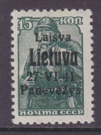 Dt.Bes.2.WK Litauen Panevezys MiNr. 6b ** - Occupation 1938-45