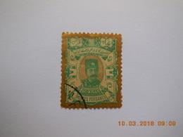 Sevios / Iran / Stamp **, *, (*) Or Used - Iran