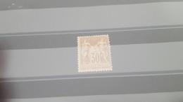 LOT 389458 TIMBRE DE FRANCE NEUF* N°80 VALEUR 120 EUROS - 1876-1898 Sage (Type II)