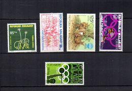 Madagascar   1975   .-   Y&T Nº   155-156-157-158/159     Aéreos    (  *   S/goma  ) - Madagascar (1960-...)