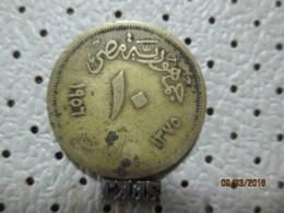 EGYPT 10 Millièmes 1956/1375  # 6 - Egypt