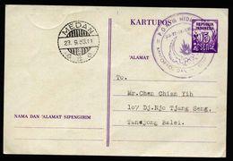 A5233) Indonesien Karte 23.9.53 Violetter Stempel - Indonesien