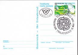 AUTRICHE, ENTIER POSTAL OBL EUROPATAG 88, TRILATERALE, TYPE TIMBRE EUROPA DE 1988. (34A) - Entiers Postaux