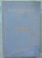 01 - Koninklijke Vlaamse Academie Voor Wetenschappen , Letteren En Schone Kunsten Van België - Jaarboek 1948 - History