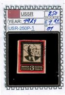 EUROPE:#RUSSIA#USSR #COMMEMORATIVE#DEFINITIVE#1920># (USR-250P-1) (01) - Usati