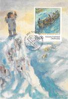 GROENLAND CARTE MAXIMUM  NUM.Yvert 305 PEINTURE HANS LYNGE - Cartes-Maximum (CM)