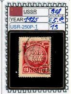 EUROPE:#RUSSIA#USSR #COMMEMORATIVE#DEFINITIVE#1920># (USR-250P-1) (13) - 1923-1991 URSS