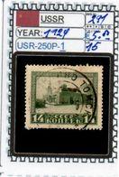 EUROPE:#RUSSIA#USSR #COMMEMORATIVE#DEFINITIVE#1920># (USR-250P-1) (15) - Usati