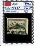 EUROPE:#RUSSIA#USSR #COMMEMORATIVE#DEFINITIVE#1920># (USR-250P-1) (16) - Usati