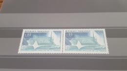 LOT 389483 TIMBRE DE FRANCE NEUF** LUXE VARIETE PAPIER BLEU - Errors & Oddities