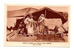 """ASIE . PROCHE-ORIENT . """" SOUS LA TENTE, LE TRAVAIL DES FEMMES """" . BURE ET TAPIS . Scènes Et Types - Réf. N°8062 - - Oman"""