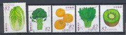 Japan - Fruits And Vegetables Series N°5 2015 - 1989-... Emperador Akihito (Era Heisei)