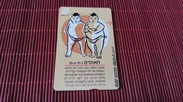 Phonecard Isreal 346 A Used - Israel