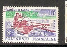 006441 French Polynesia 1966 10F FU - French Polynesia