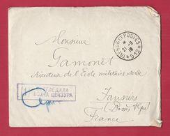 Enveloppe CORFOU Bureau Militaire Secteur Postal 512 Tàd 1916 Cmdt Liller à M. Gamonet école Serbe Jausiers Censure - Guerre De 1914-18