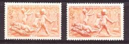 """1949 -  Variété """"brun Absent"""" Sur N° 860 - Neuf * - Eté - Variétés Et Curiosités"""