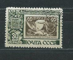 RU034  RUSSIA   25° Francobollo Sovietico Un. 1007  -  Usato - 1917-1923 Republic & Soviet Republic