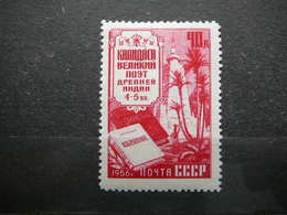 Indian Poet Kalidasa # Russia USSR Sowjetunion # 1956 MH # Mi. 1905 - Unused Stamps