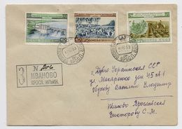 MAIL Post Cover USSR RUSSIA Set Stamp Agriculture Cow Milk Electricity Station RARE - Covers & Documents