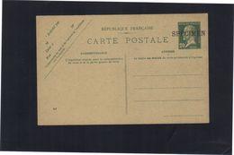 Entier Carte Postale Pasteur 20 Cts   SPECIMEN . - Postales Tipos Y (antes De 1995)
