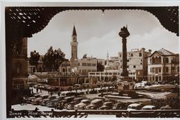 Syrie Vers 1950 Place Margé Damas - Syrie