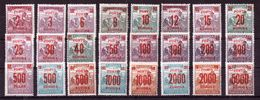 HUNGARY 1921-1925 Harvesters SURCHARGED RED Porto Nice Complete Set MICHEL 68-91 MNH 24 Values - Unused Stamps