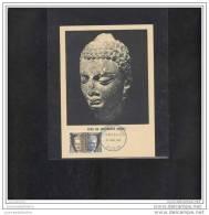 Carte Maximum Unesco - 1960-69