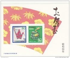 Japon Hb 101 - Blocks & Sheetlets